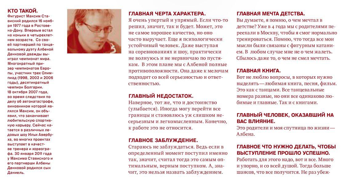 http://s3.uploads.ru/QwiEy.jpg