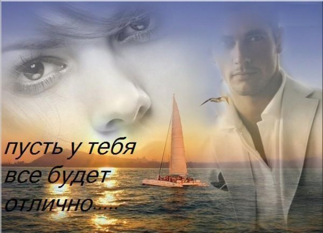 http://s3.uploads.ru/Qxvmc.jpg