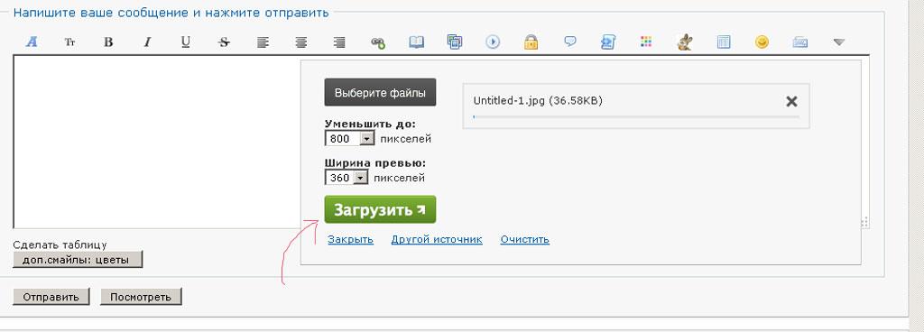 http://s3.uploads.ru/QzpS2.jpg