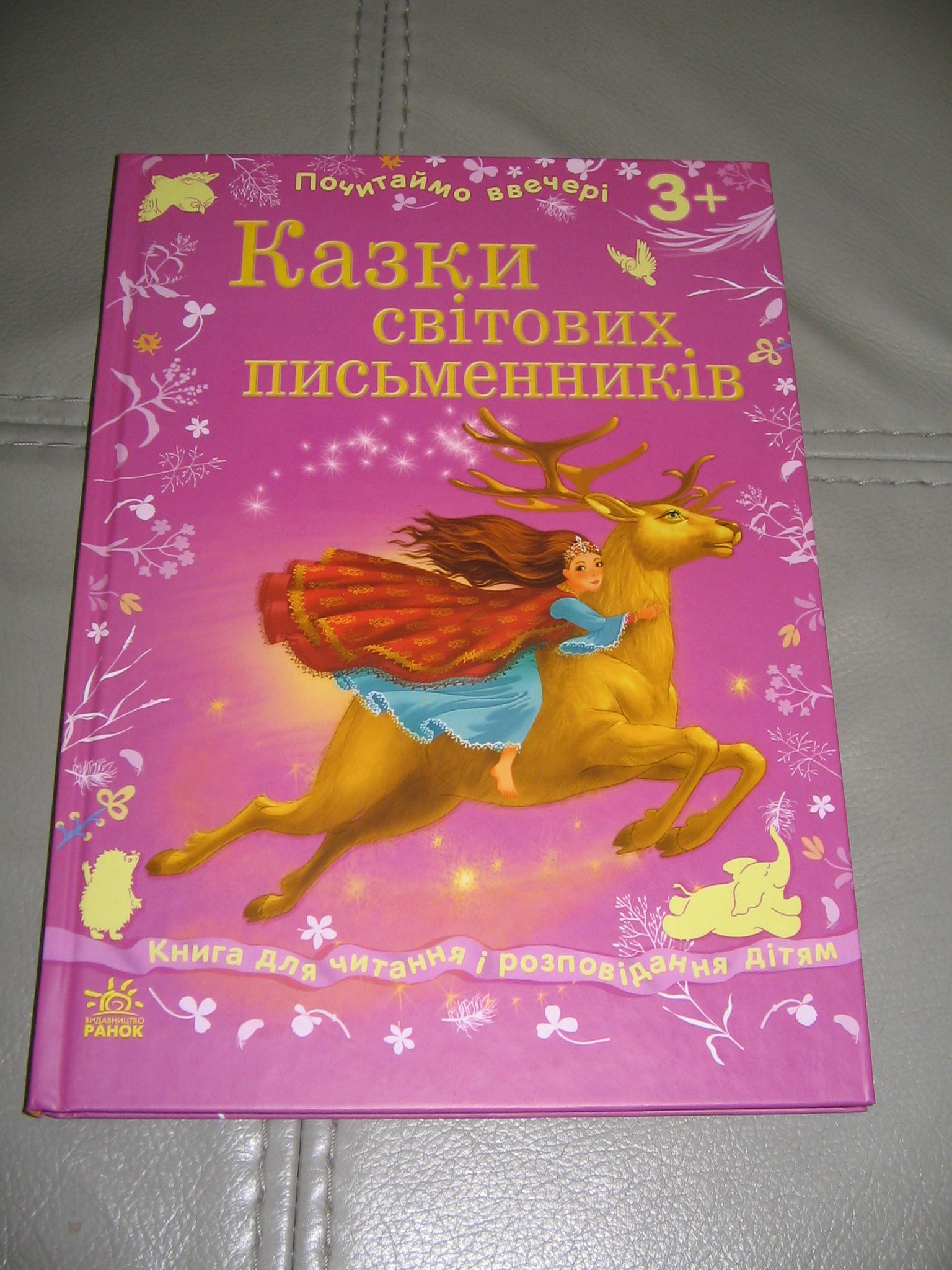 http://s3.uploads.ru/R1Evh.jpg