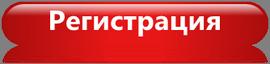 http://s3.uploads.ru/R5NpK.png