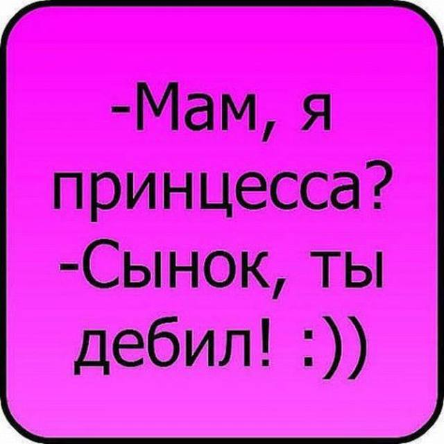 http://s3.uploads.ru/R6I2P.jpg