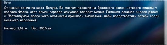 http://s3.uploads.ru/RBJUX.jpg