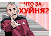 http://s3.uploads.ru/RJXb6.png