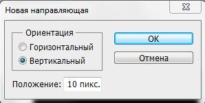 http://s3.uploads.ru/RKmOC.png