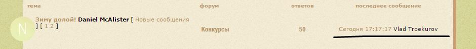 http://s3.uploads.ru/RL2Nx.png