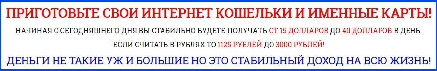 http://s3.uploads.ru/RLjWM.jpg