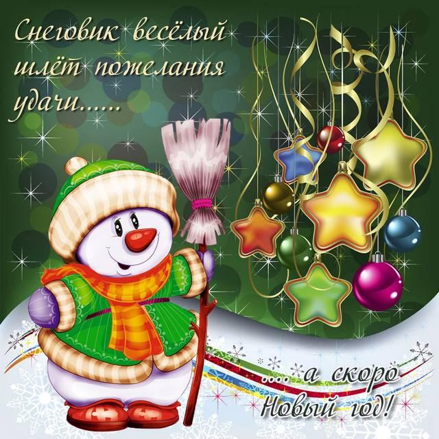 http://s3.uploads.ru/RPBVk.jpg