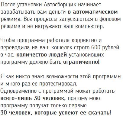http://s3.uploads.ru/RPldj.jpg