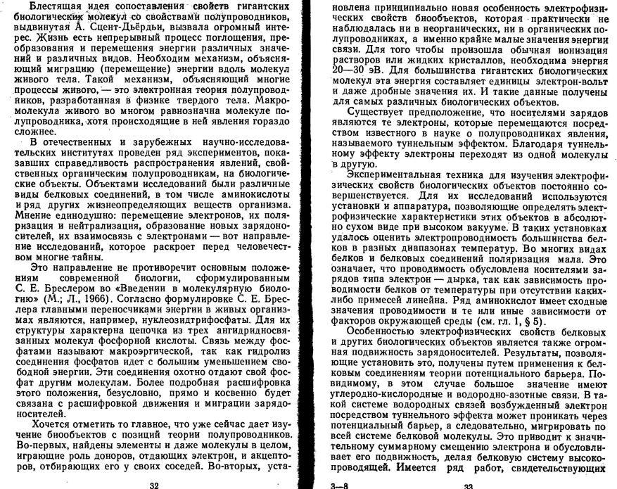 http://s3.uploads.ru/RQEgx.jpg