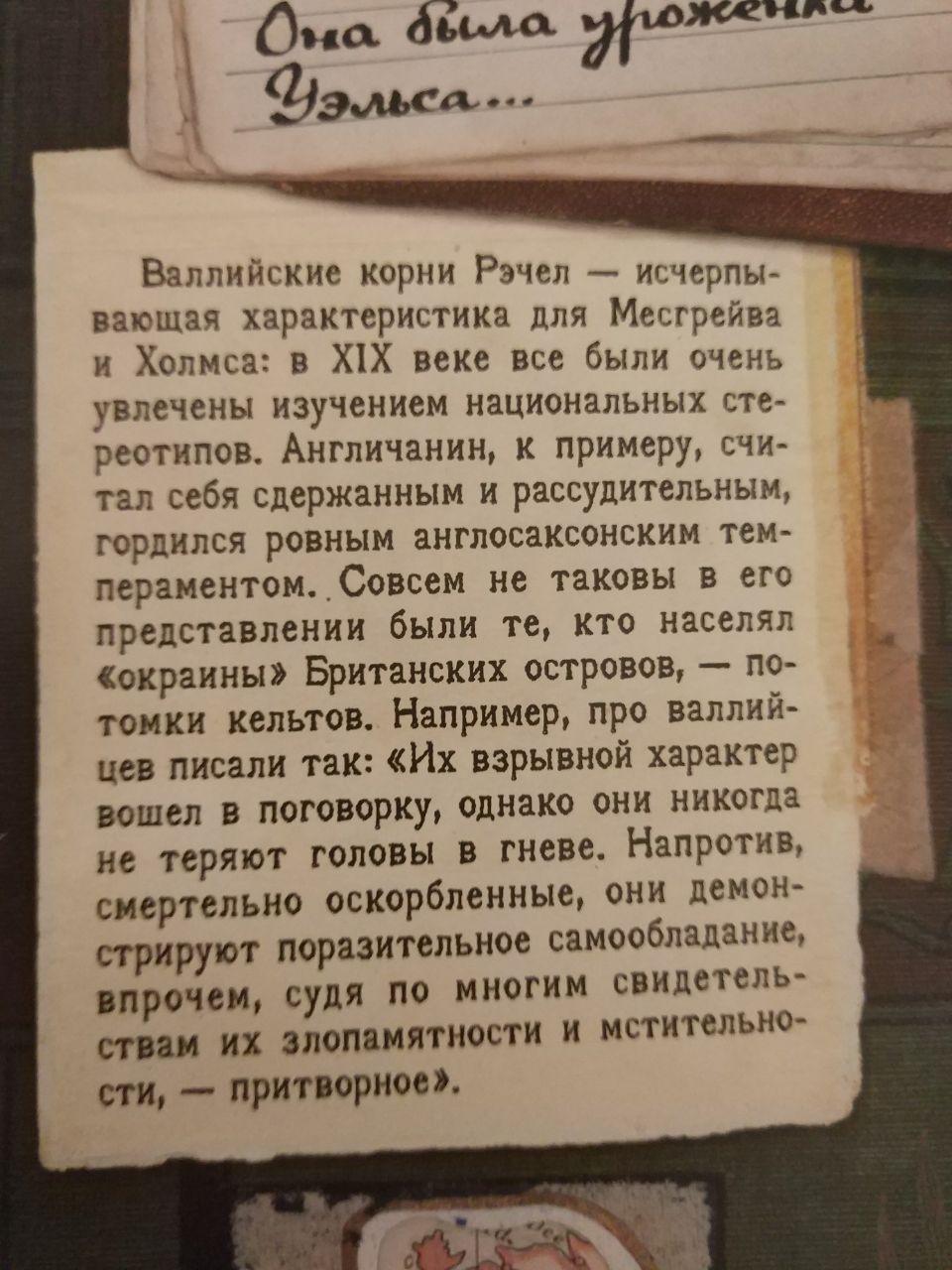 http://s3.uploads.ru/RQpdv.jpg