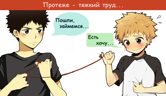 http://s3.uploads.ru/RSGbO.jpg