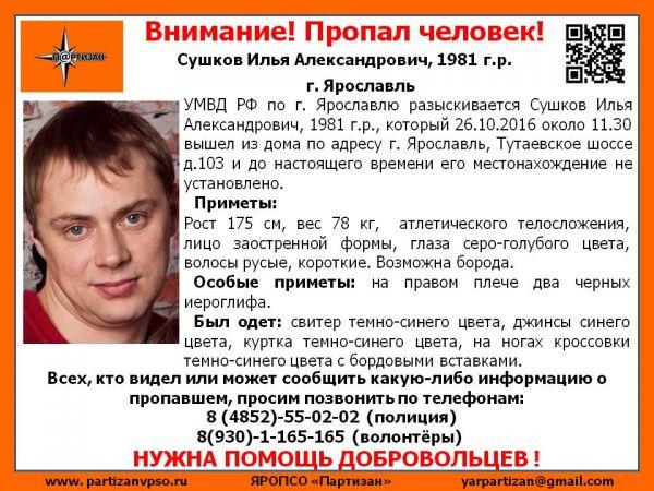 http://s3.uploads.ru/RSU9m.jpg