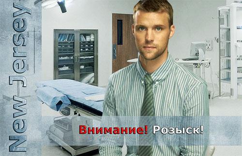 http://s3.uploads.ru/RVyc0.jpg