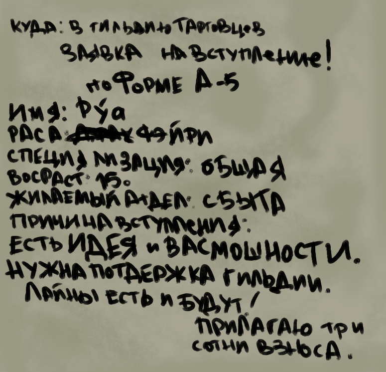 http://s3.uploads.ru/RZgCv.png