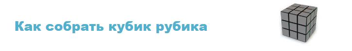 http://s3.uploads.ru/RZnLj.png