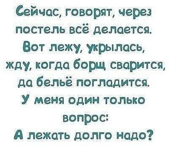 http://s3.uploads.ru/RZnfj.jpg