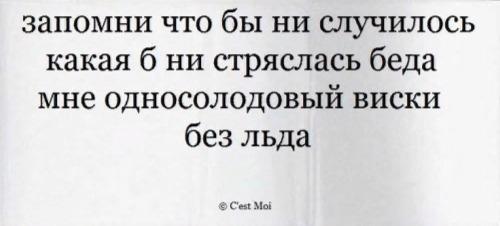 http://s3.uploads.ru/Rb8iG.jpg