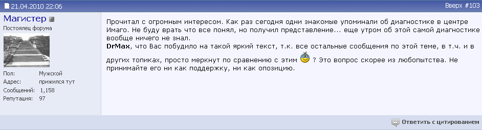 http://s3.uploads.ru/RcWv9.png