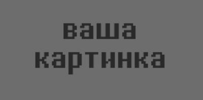 http://s3.uploads.ru/RcoHM.png
