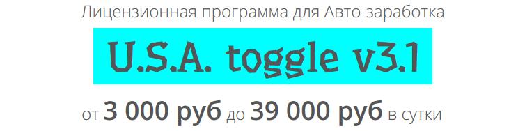 http://s3.uploads.ru/RdKz5.png