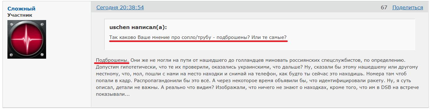 http://s3.uploads.ru/RdwSe.png