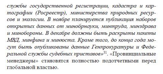 http://s3.uploads.ru/RhujG.jpg