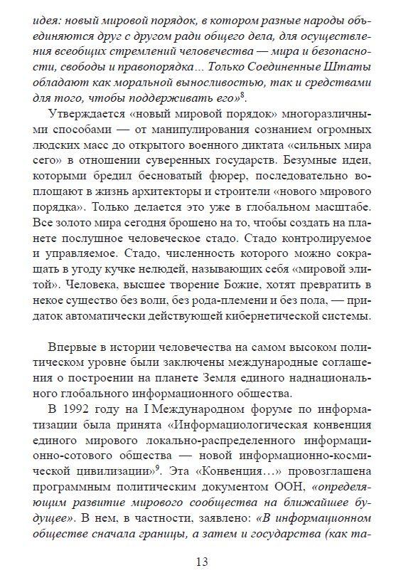 http://s3.uploads.ru/RjeXz.jpg