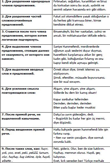 http://s3.uploads.ru/RrCc5.jpg