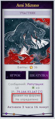 http://s3.uploads.ru/RrwUf.jpg