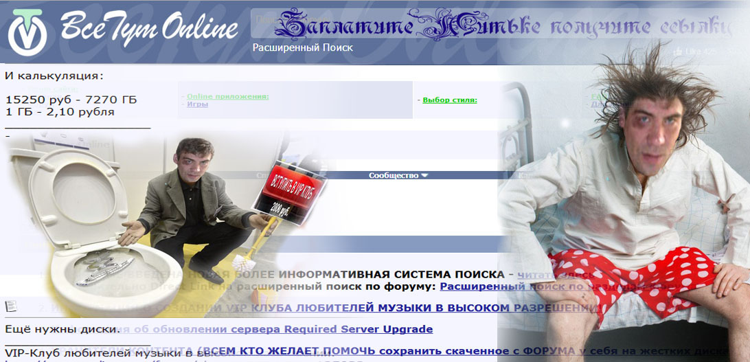 http://s3.uploads.ru/RsPbW.jpg