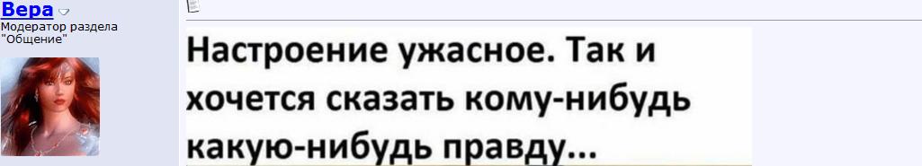 http://s3.uploads.ru/RwKoy.png