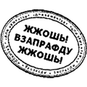 http://s3.uploads.ru/RwmX0.jpg