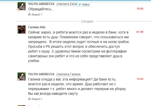 http://s3.uploads.ru/RzgIU.jpg