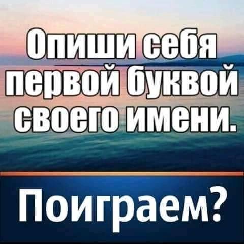 http://s3.uploads.ru/S3Yoy.jpg