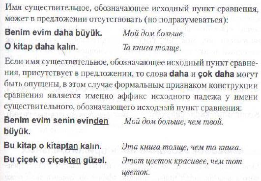 http://s3.uploads.ru/S9AXI.jpg