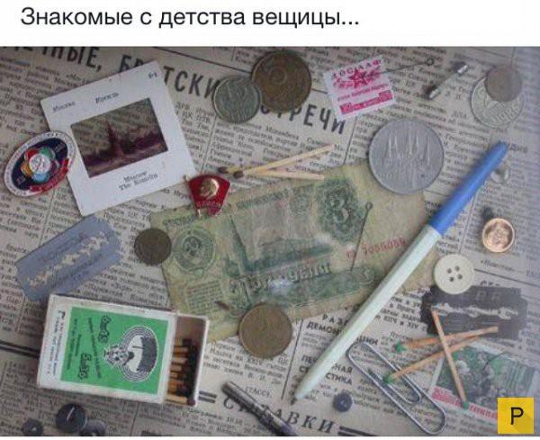 http://s3.uploads.ru/SBskO.jpg