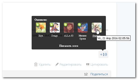 http://s3.uploads.ru/SCO9F.jpg