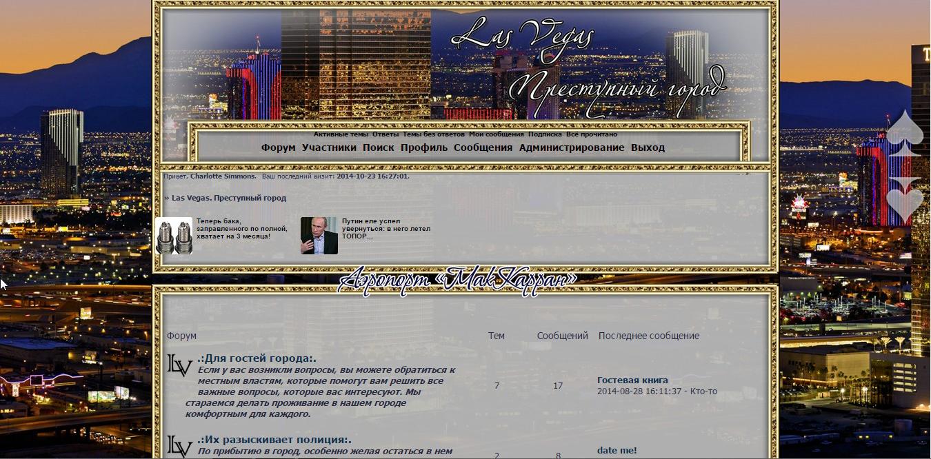 http://s3.uploads.ru/SGCQg.jpg