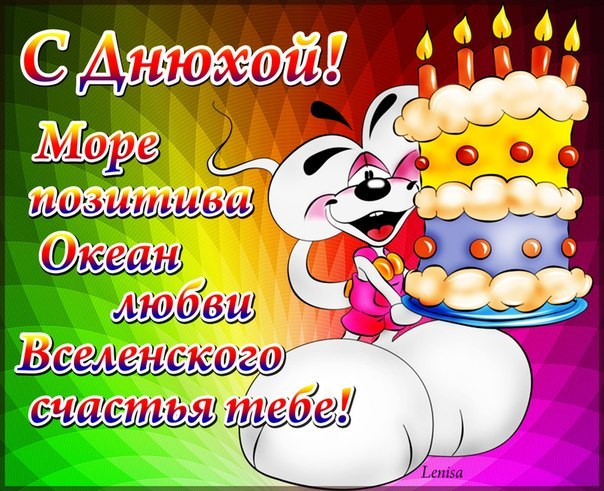 http://s3.uploads.ru/SGM4E.jpg