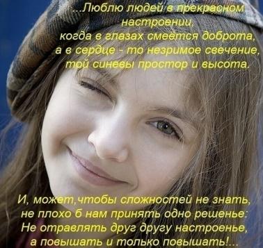 http://s3.uploads.ru/SIgzF.jpg