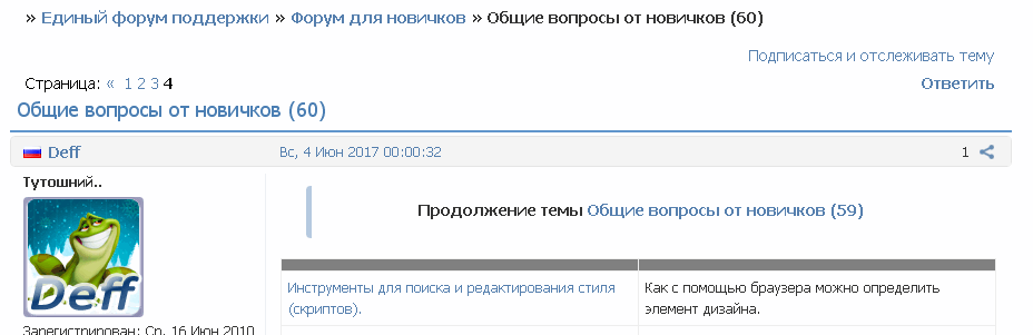 http://s3.uploads.ru/SQXlo.png