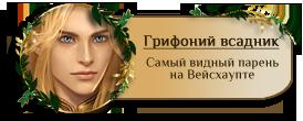 http://s3.uploads.ru/STsqL.png
