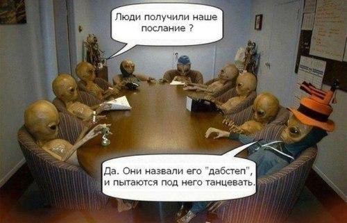 http://s3.uploads.ru/STtRX.jpg