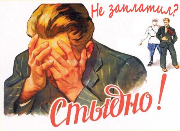 http://s3.uploads.ru/SVpeZ.jpg