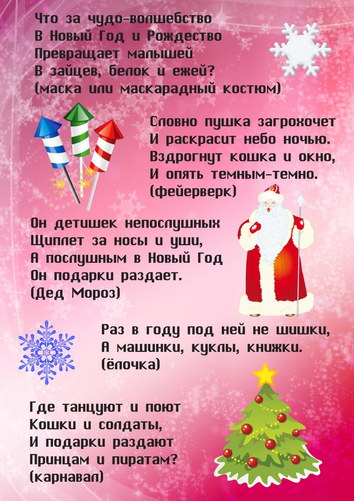 http://s3.uploads.ru/SWeh5.jpg