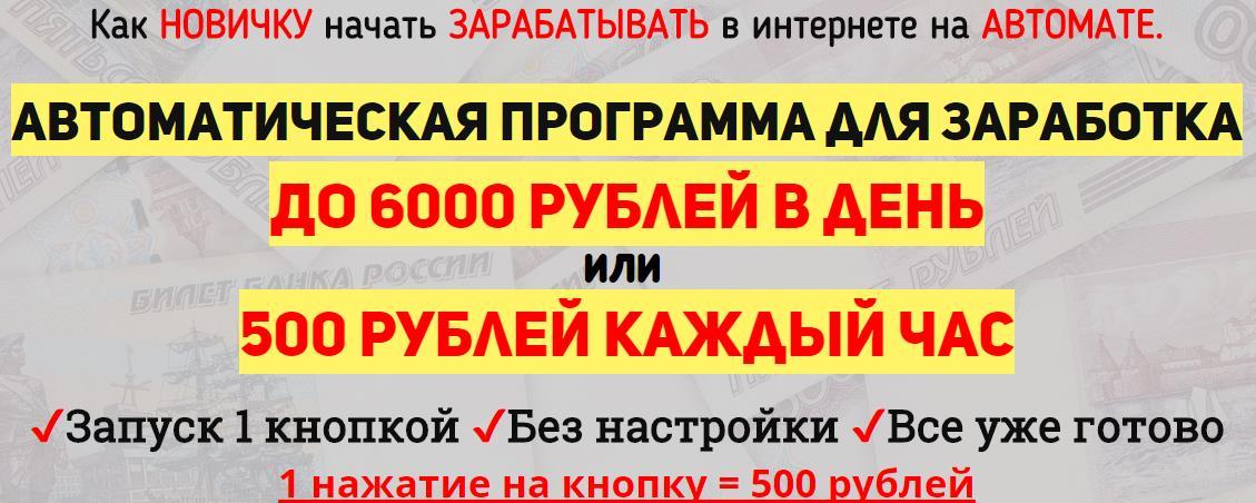 http://s3.uploads.ru/SZJWY.jpg