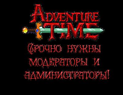 http://s3.uploads.ru/SaJ7X.png