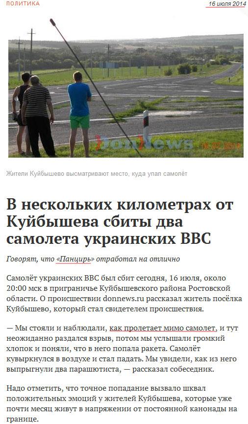 http://s3.uploads.ru/SfK5I.jpg
