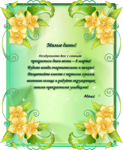 http://s3.uploads.ru/SjtgC.png